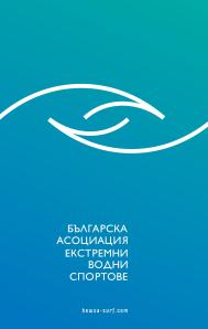 Bewsa logo 3
