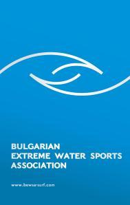 BEWSA logo 4