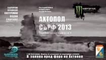 Axtopol surf 2013