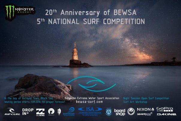surf-2016-v4-logos-EN